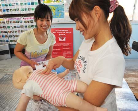 保護中: 救急法の指導者候補生のための指導原理